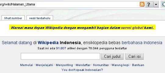 link di wikipedia
